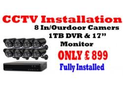 8CH CCTV